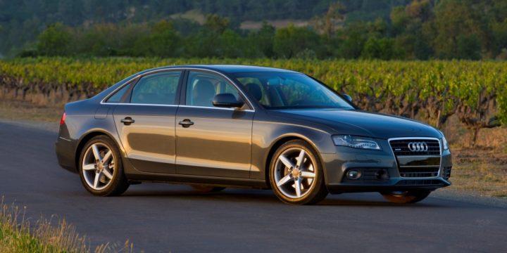 Открыть Audi (Ауди)